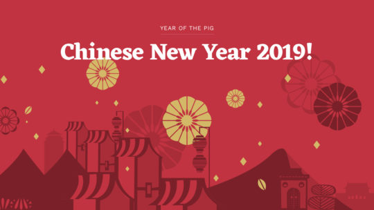 The Year of the Pig – Yup, It's Chinese New Year!
